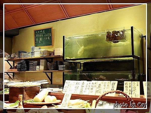 PhotoCap_120321 久食爐端燒 020