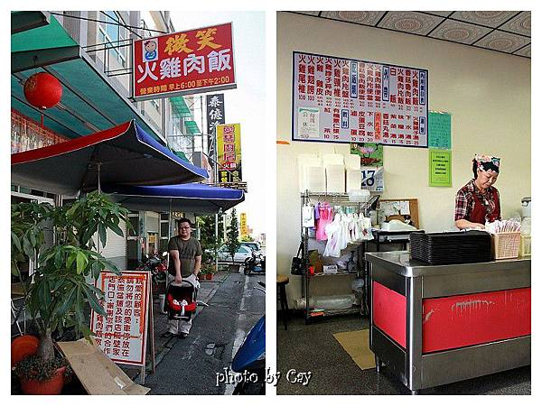 PhotoByCay_120717 嘉義 003P01