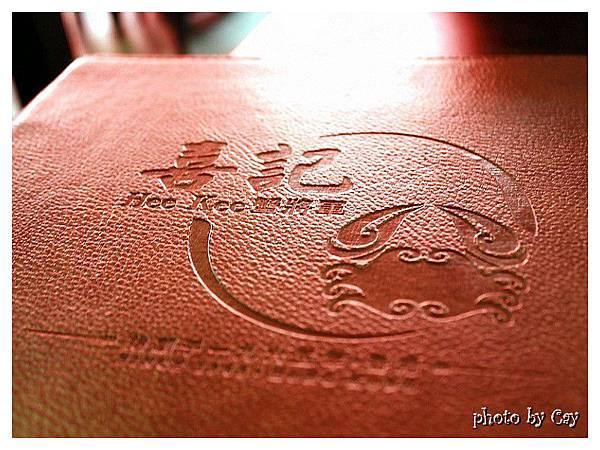 PhotoByCay_121102 034P01完成避風塘炒蟹的心願