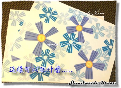 handmadeMENA20120620