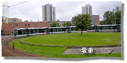 DSCN5742