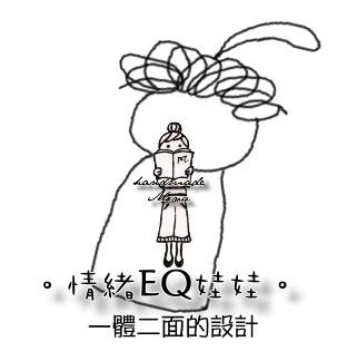 EQ Doll-1