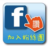 FB(1).jpg