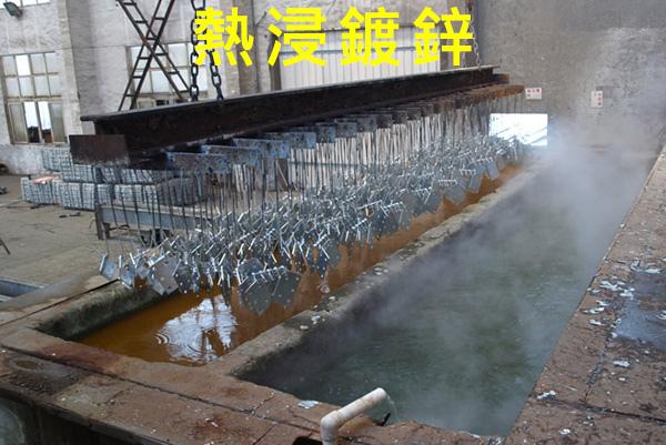 正邦鍛造加工流程-熱浸鍍鋅