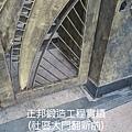 社區大門翻新實績01_4.jpg