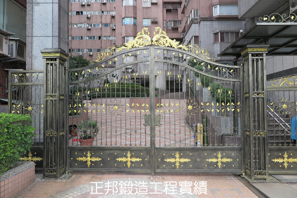 正邦鍛造-社區大門翻新工程實績