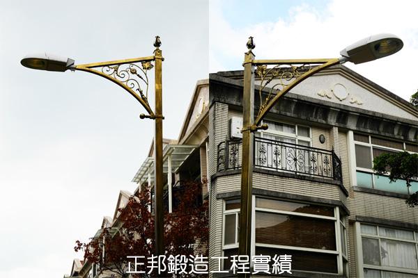 正邦鍛造工程實績-路燈柱翻新工程