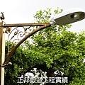 路燈柱翻新工程01_ok1.jpg