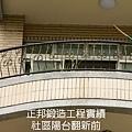 陽台翻新實績01_1-1.jpg