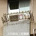 陽台翻新實績01_ok3.jpg