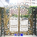 正邦鍛造鐵門整修實績:A社區側門(施工後)