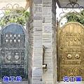正邦鍛造鐵門整修翻新實績:別墅小門前後對照