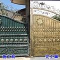 正邦鍛造鐵門整修翻新實績:別墅大門前後對照