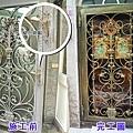玄關門對照.jpg