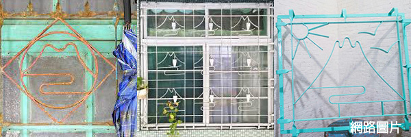 cb6688兒時回憶老鐵窗08富士山8.jpg