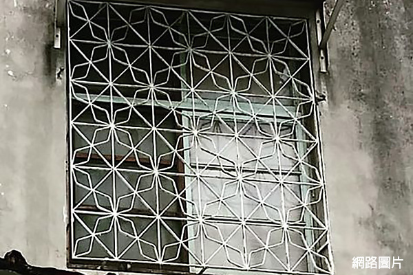 cb6688兒時回憶老鐵窗22幾何6.jpg