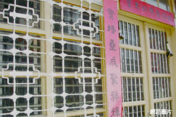 cb6688兒時回憶老鐵窗30中國風1.jpg