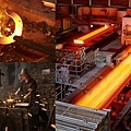 鋼鐵工業.jpg