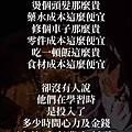 timeline_20200702_155244.jpg