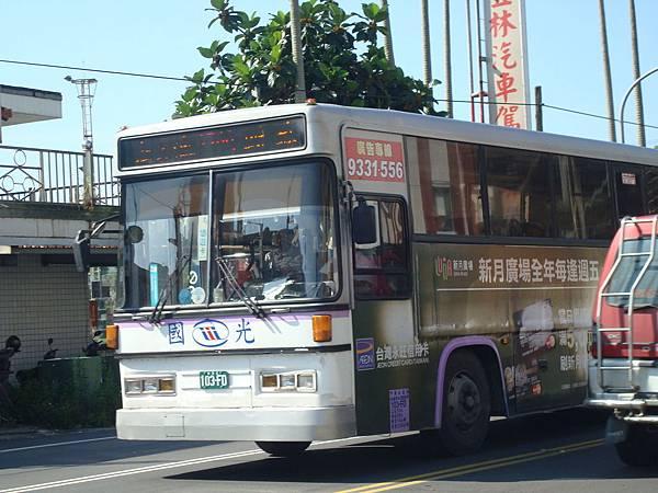 DSC00544.JPG