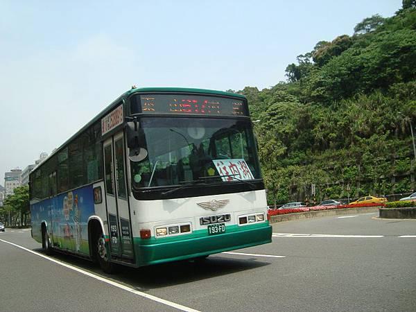 三重FD02325