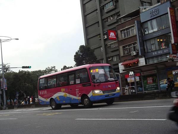 東南04680