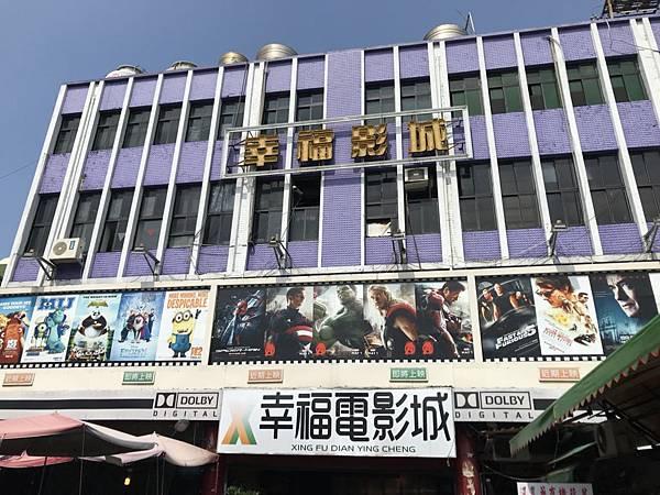 2018-05-20 餓店+幸福戲院_180528_0013.jpg