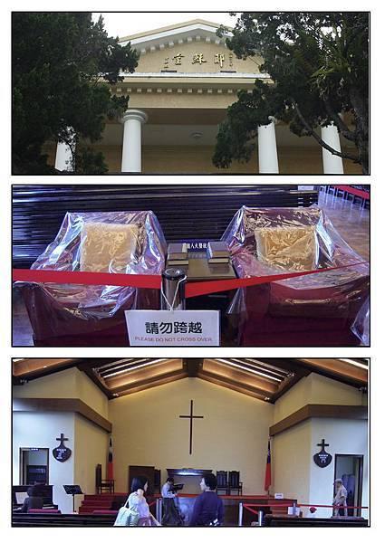 蔣公在日月潭做禮拜的地方~耶穌堂