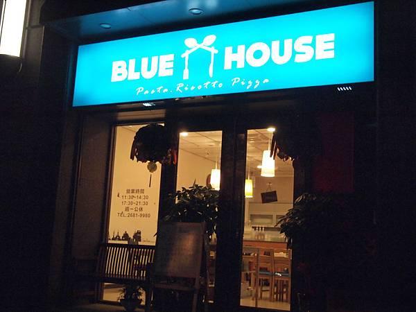 BLUE HOUSE(長壽街)
