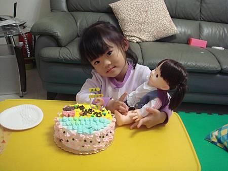 要吃蛋糕了