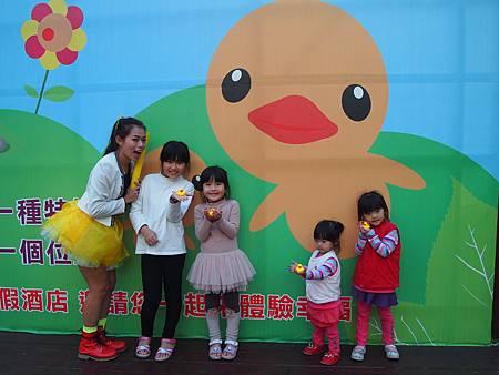 黃色小鴨迎賓
