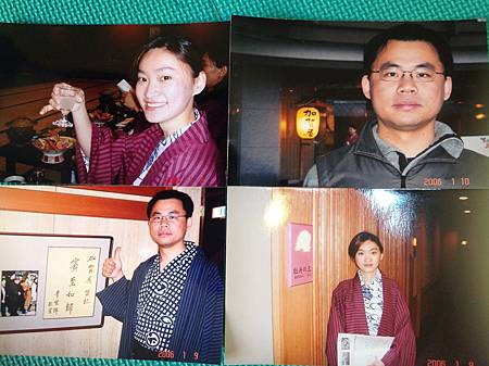 2006日本加賀屋