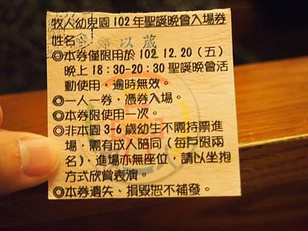 PC201900.JPG