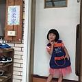 S__4169734.jpg