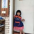 S__4169735.jpg