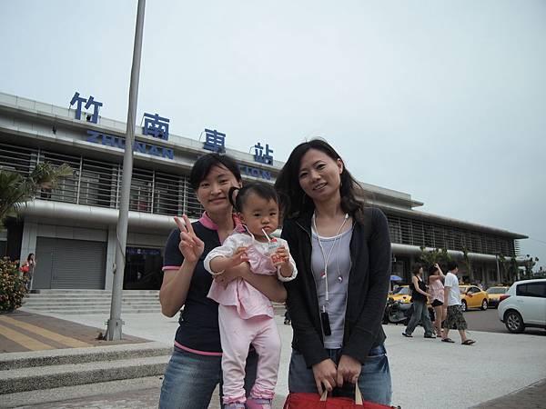 竹南火車站接蓮阿姨
