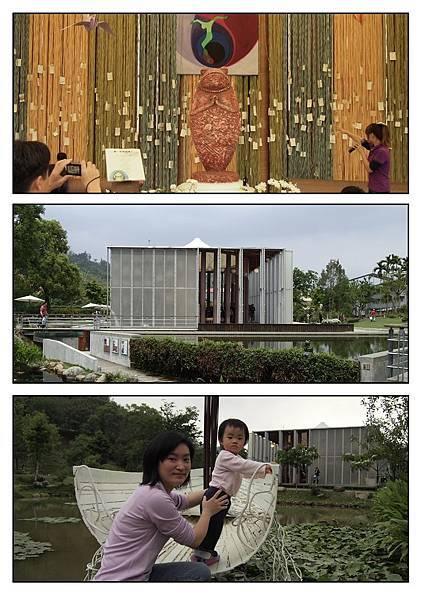 日本人送的紙教堂
