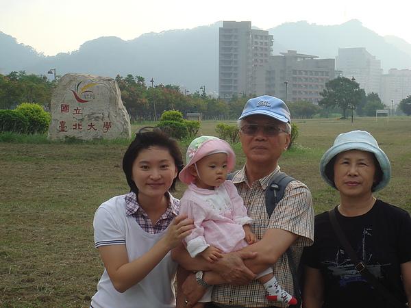 台北大學半日遊
