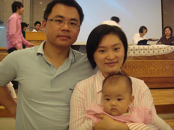 親愛的爸比媽咪,感謝你們讓我成為主的兒女