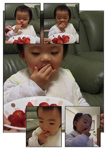 超愛吃草莓