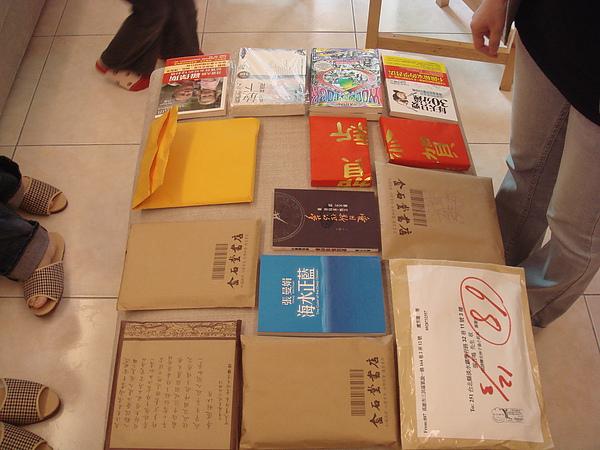 2009愛愛會交換禮物~書