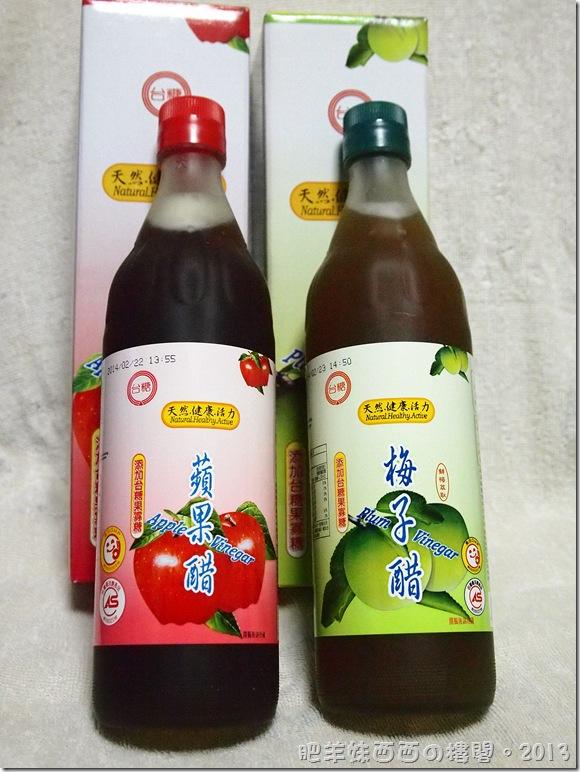 【心得】台糖梅子醋/蘋果醋~就愛吃醋