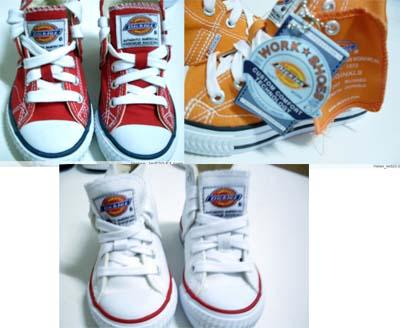 高筒帆布鞋