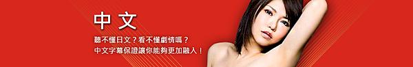 kinds_banner_01