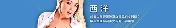 kinds_banner_02