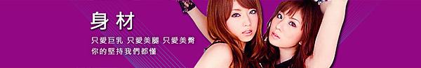 kinds_banner_05