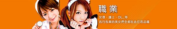 kinds_banner_04