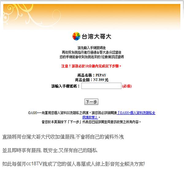 找找色成人_5278cc5278cc 手機à片斯斯tv 免費視訊cc18 tv ㄇㄧㄢˇ費a斯斯tv ㄕㄡˇ ...