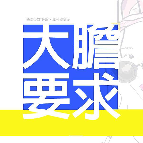 Untitled-design (9).jpg