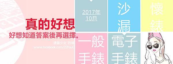 FotoJet (2)_副本_副本.jpg